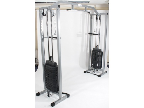 Cable Crossover Exercise Machine With Pull Up Bar Amp 150kg